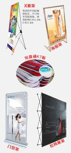 Butterfly X Banner Stand Display (BN-03) pictures & photos