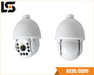 Ls4-1 CCTV Dome Camera Housing Casting pictures & photos