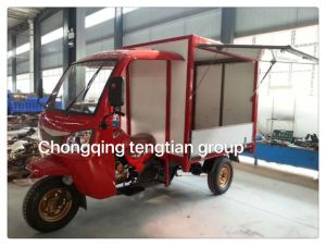 Three Wheel Food Cart with Fordable Back Doors pictures & photos