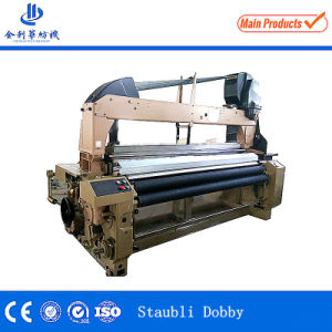High Density Plain/ Satin Fabric Water Jet Machine Price pictures & photos