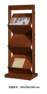 Modern Design Wooden School Furniture Library Bookshelf pictures & photos