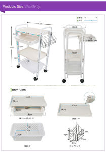 3 Layers Withe Basket Moving Beauty Salon Trolley pictures & photos