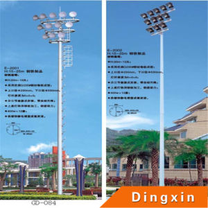 25m Sports Stadium High Mast Lighting Pole with Artificial Ladder pictures & photos