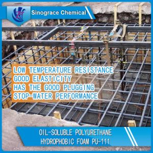 One Component Oil-Soluble Polyurethane Hydrophobic Foam (PU-111) pictures & photos