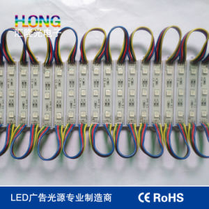 RGB 5050 Seven Color Waterproof LED Module pictures & photos