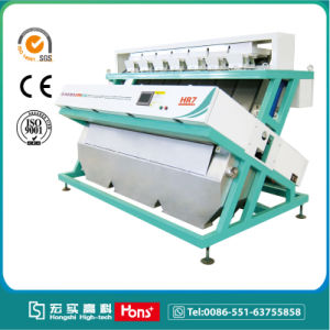 Vietnam Rice Mill Full Color Sorter Machine From China pictures & photos