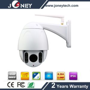 Outdoor Onvif 1080P PTZ 4X Wireless WiFi IP Security Camera pictures & photos