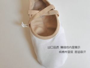 High Quality PU Leather Split-Sole Ballet Slippers for Child and Adult pictures & photos