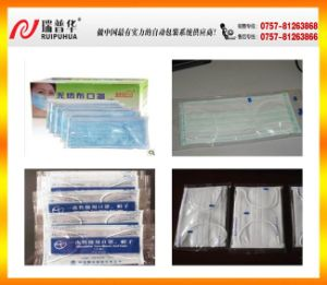 Mask Packaging Machine (Individual Package) , Respirator Packing Machine Zp-2000 pictures & photos