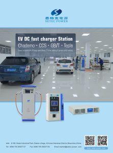 Setec AC/DC EV Public Fast Portable Electric Car Charging Station pictures & photos