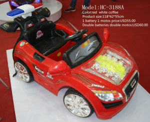 Children Electrial Car for 3-6ages Gilrs pictures & photos