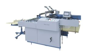 Automatic High Speed Thermal Laminator Hsyfma-540 pictures & photos