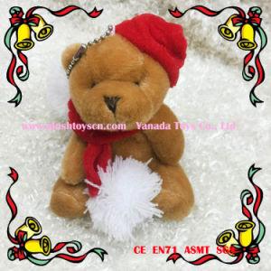 10cm Brown Christmas Gift Plush Teddy Bears