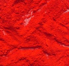 Organic Pigment Red 122 for Plastic pictures & photos
