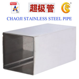 ASTM A554 304, 316 Stainless Steel Pipes pictures & photos