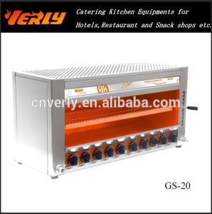 China Cooking Equipment, Gas Salamander (GS-20) - China Gas ...
