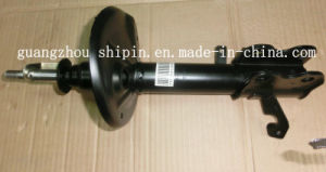 48520-12670 Adjustable Shock Absorber for Toyota Corolla pictures & photos