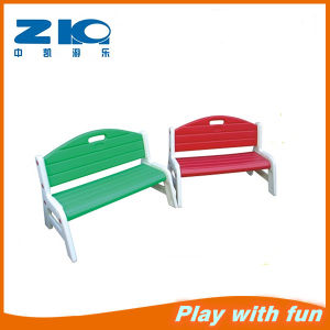 Indoor Kids Plastic Double Kids Chairs pictures & photos