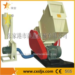 PP/PE/HDPE/PVC/EVA Pipe/Profile Crusher Ce Approved pictures & photos