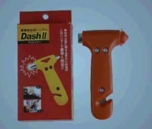 Car Emergency Safety Hammer (HX-D15A) pictures & photos