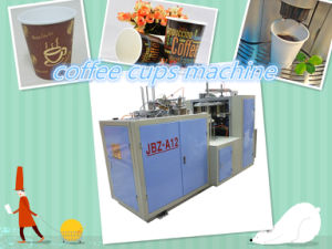 Coffee Paper Cup Machine, Price of Paper Cups Machine, Paper Cup Machine Price pictures & photos