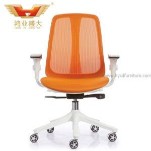 High Quality Modern Office Furniture Leather Executive Chair (HY-1893B) pictures & photos