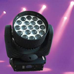 Osram 4in1 19X15W Zoom LED Head Stage Disco Light Moving Head