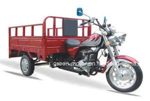 200cc/150cc/250cc Three Wheel Motorcycle with EEC Stardard (GM200ZH-A)