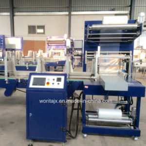Milk Film Wrapping Machine (WD-150A) pictures & photos