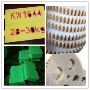 Professional Customized UHMWPE/PE/HDPE Engineer Parts Plastic Shaped Pieces pictures & photos