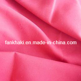 Pure Polyester Plain Peach 288F (encrypted) 75D*150D Fabric (FKQ130704022)