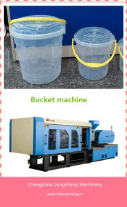 Plastic Buckets Injection Moulding Machine pictures & photos