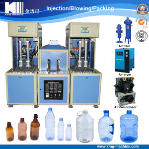 Food/Beverage/Medicine Plastic Bottle Making Machine pictures & photos