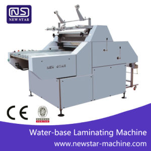 Srfm-720/900/1100 Semi-Auto Water-Base Laminating Machine pictures & photos
