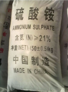 Ammonium Sulphate (Nitrogen Fertilizer) CAS: 7783-20-2 pictures & photos