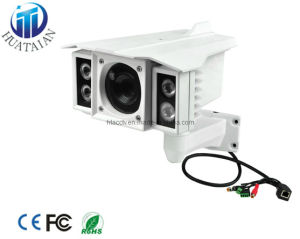 Night Vision IP Camera (IPC-1132)