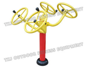 Taiji Wheel (H013) Cardio Equipment/Strength Equipment/Group Exercise Equipment/Interactive Gym Equipment
