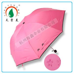 Hot Sale Promotion Customized Logo Magic Rain Umbrella
