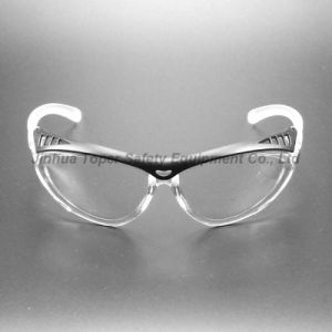 Wholesale Sports Safety Glasses Price (SG118) pictures & photos