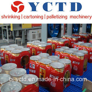 PE Film Automatic Heat Shrink Packaging Machine (YCTD-YCBS45) pictures & photos