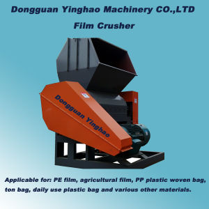 Film Crusher/ PE /PP Plastic Recycling Machine