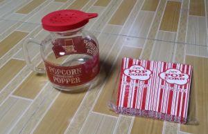 Healthy Silicone Microwave Popcorn Popper/Corn Popper/Popcorn Machine/Popcorn Maker