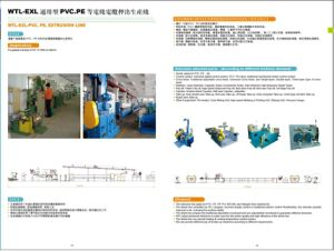 PVC, PE Wire Cable Extruder Making Machine