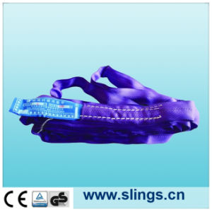 Sln Flexible Round Sling pictures & photos