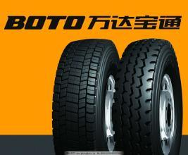 Steer/Trailer Chinese Boto Radial Truck Tyre with Gcc pictures & photos