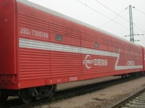 Rail Agent From China (shenzhen, Guangzhou, Tianjing, Shanghai) pictures & photos