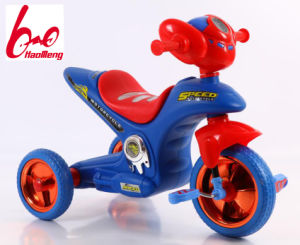 2016 New Model Baby Kids Pedal Tricycle Trike Factory Manufacturer pictures & photos