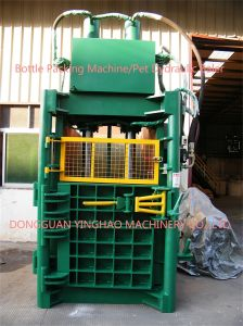 20t -120t#Bottle Packing Machine/Pet Dydraulic Baler