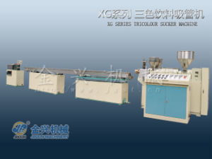 Three Colors Straw Making Machine Line pictures & photos