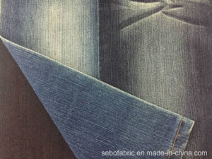 Ring Slub Denim Fabric with Spandex